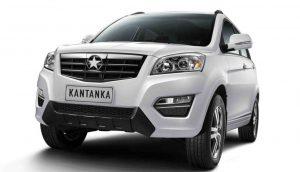 Kantanka Cars